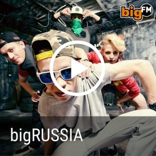bigFM - Russia Radio Logo