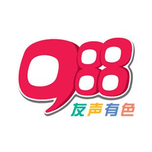 988 FM Radio Station Malaysia Logo