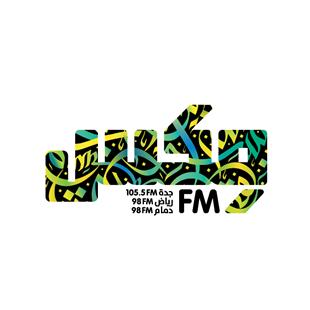 Radio Mix FM Radio Logo