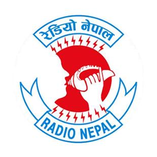 Radio Nepal Logo