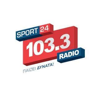 Sport24 Radio 103.3 (Athens) Logo