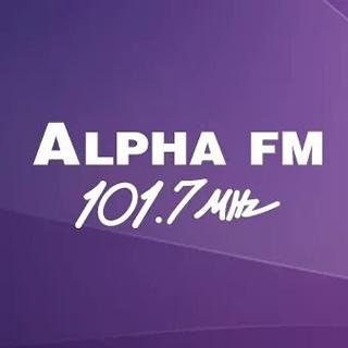 Alpha 101.7 FM Logo