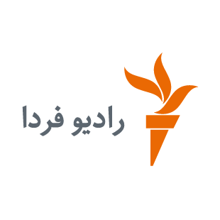 Radio Farda رادیو فردا Logo
