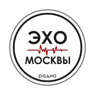 Echo of Moscow - Эхо Москвы Logo