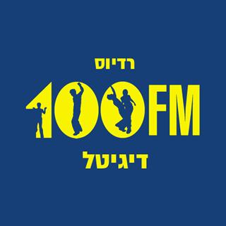 100% Dance - Radios 100FM Logo