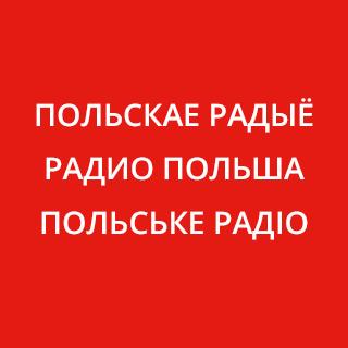 Polskie Radio - Poland East Logo