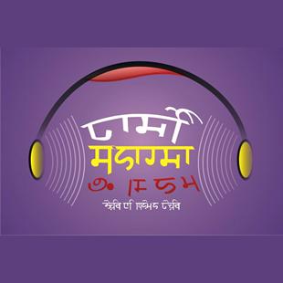 Radio Sharda 90.4 FM Logo