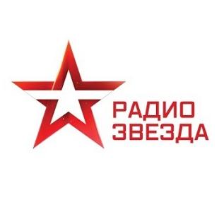 Radio Zvezda Logo
