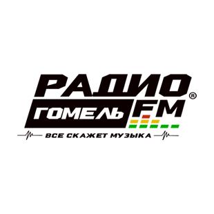 Radio Gomel FM Logo