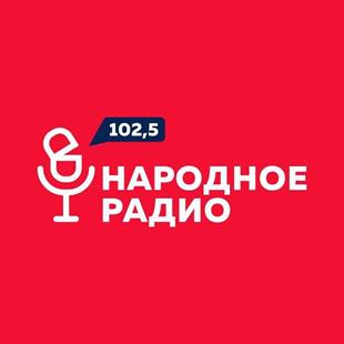 Narodnoe Radio Logo