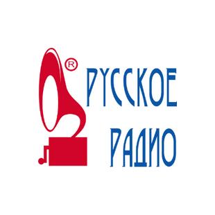 Russian Radio - Minsk Logo