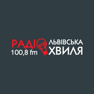 Lviv Wave Radio Logo