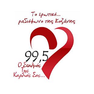 99.5 Erotiko Logo