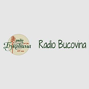 Radio Bucovina Populara Logo