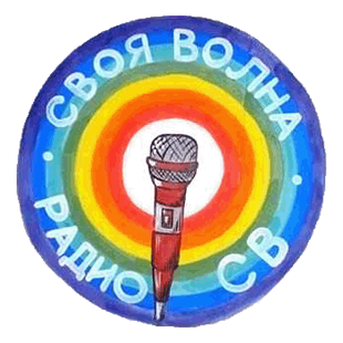 Svoya Volna Logo