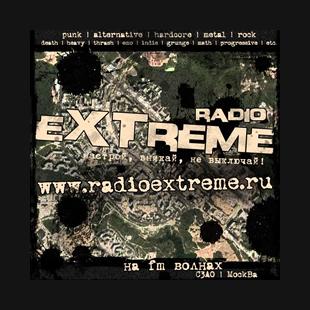 Radio Extreme RU Logo