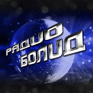 Radio Bolid Logo