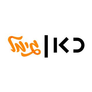 Kan Gimmel Logo