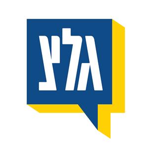 Galei Zahal Logo
