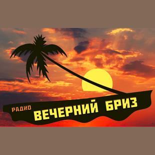 Relax Breeze - Вечерний Бриз Logo