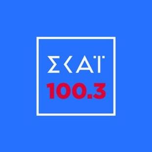 Skai FM Logo