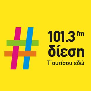 Diesi 101.3 Logo