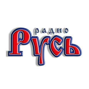 Radio Rus Logo