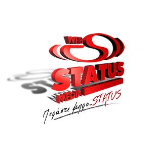 Status Radio 94.2 (Alexandroupolis) Radio Logo
