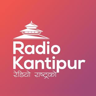 Radio Kantipur Radio Logo