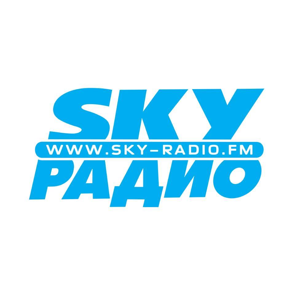 Sky Radio - Talin Radio Logo