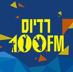 100% Hits – Radios 100FM Logo