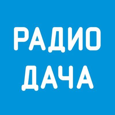 Радио Дача Logo
