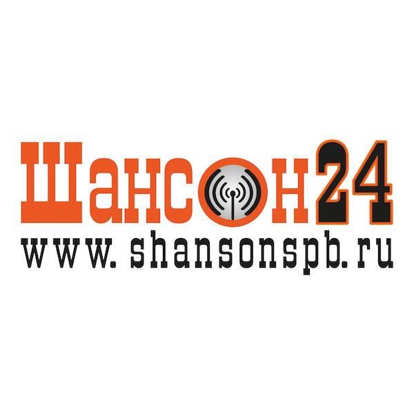 Шансон 24 Logo