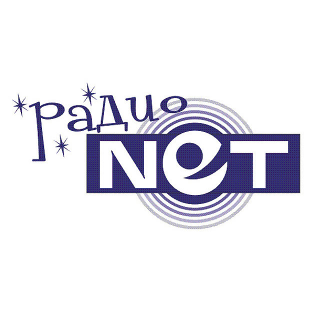 Radio Net Radio Logo