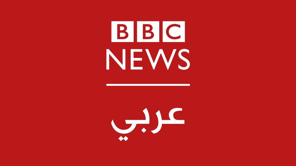 BBC Radio - Arabic Radio Logo