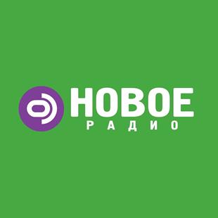 Novoe Radio Logo