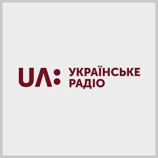 Ukrainian Radio - UR-1 Logo