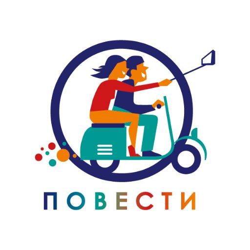Radio Ukraine - Vesti Logo