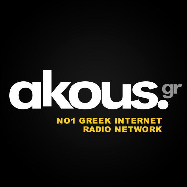 Akous - My Classic Logo