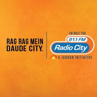 Radio City - Hindi Logo