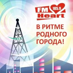 Heart FM Logo