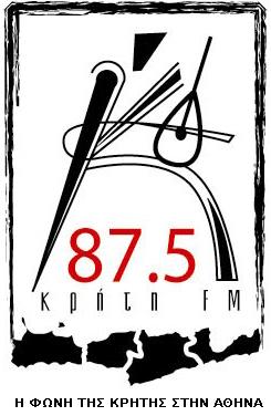 Chania FM Logo