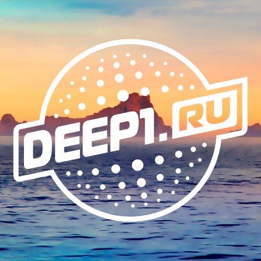 DEEP ONE radio Logo