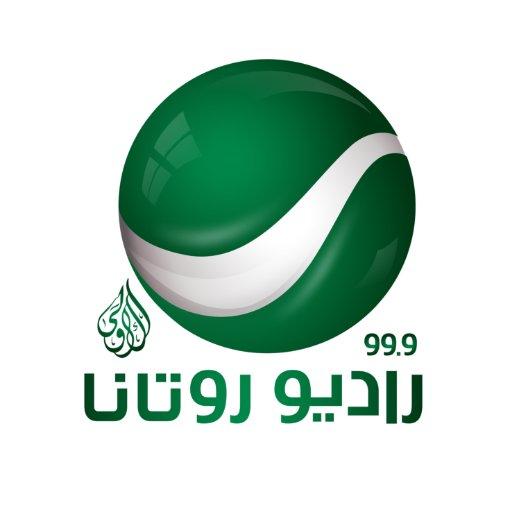 Rotana Radio Jordan Logo