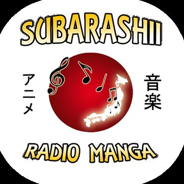 Subarashii Radio Manga Logo