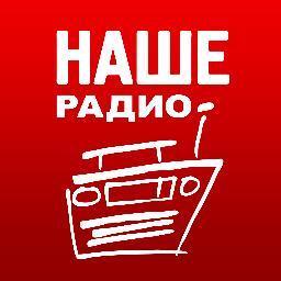 Nashe FM Logo