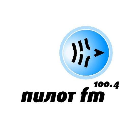 Radio Pilot FM - Ekaterinburg Logo