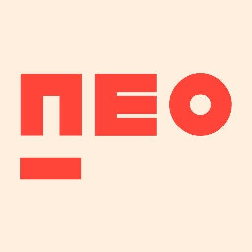Radio Néo Radio Logo